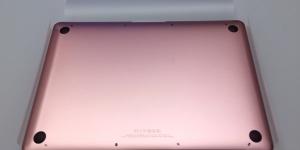 rosegold-macbook - 13