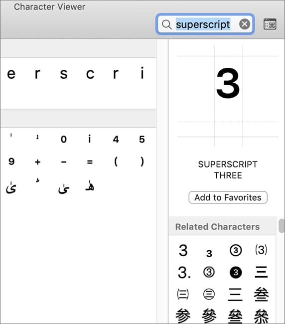 Screenshot of mac character viewer superscript