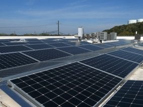 Picture of a New OWC Solar Array in Austin, Tx.