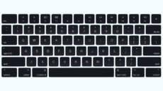 Mac Keyboard - black keys