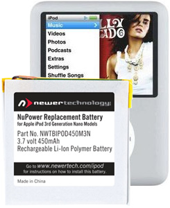 Battery for Apple iPod nano 3rd Gen