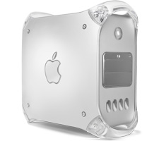 Power Mac G4 Mirrored Drive Door